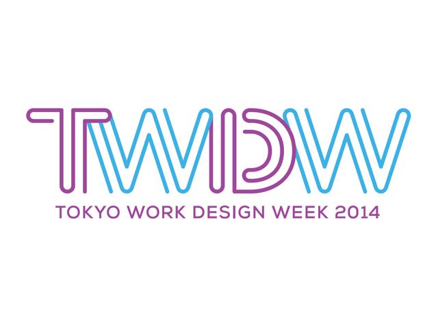 TWDW2014