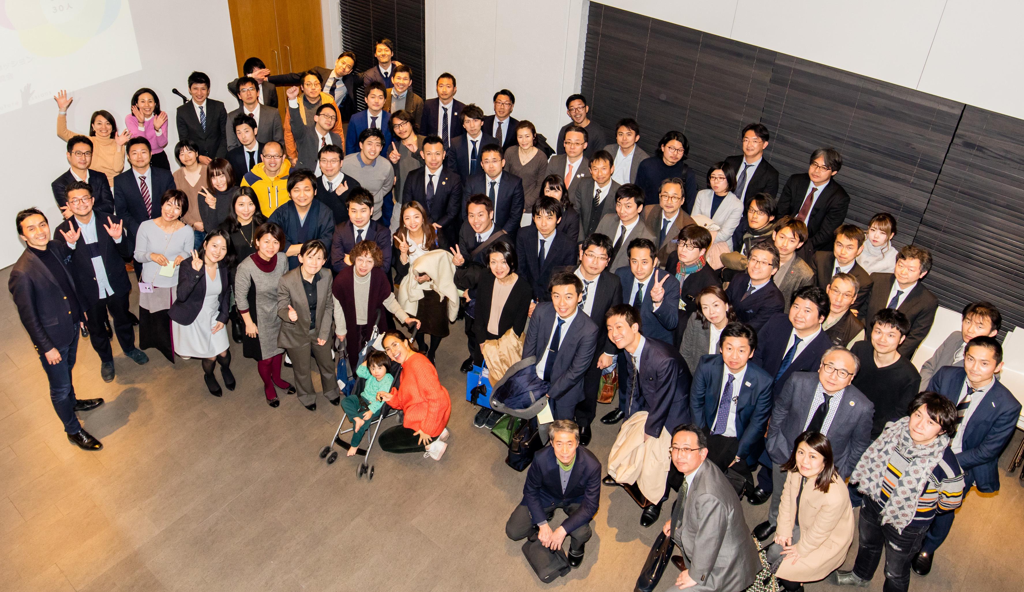 「渋谷をつなげる30人」第2期のレポーティングセッションが開催されました。