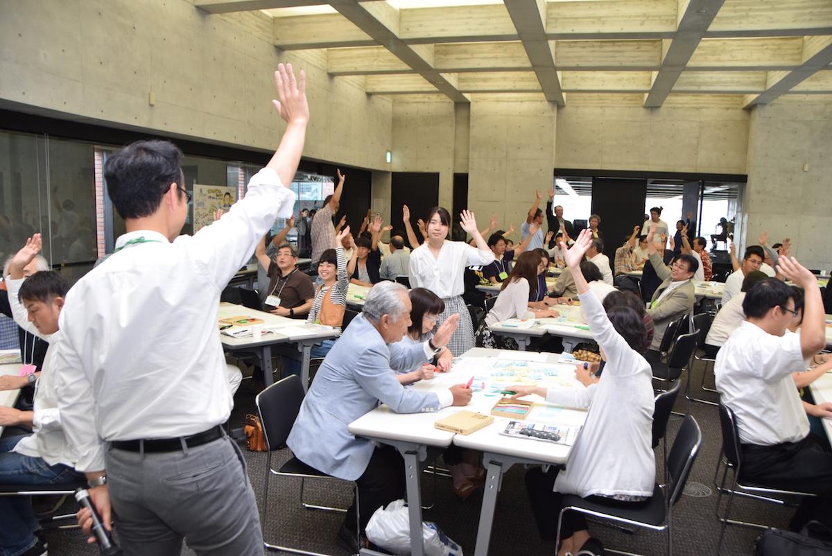 福山未来共創塾オープニングセッション(9/15開催):速報版