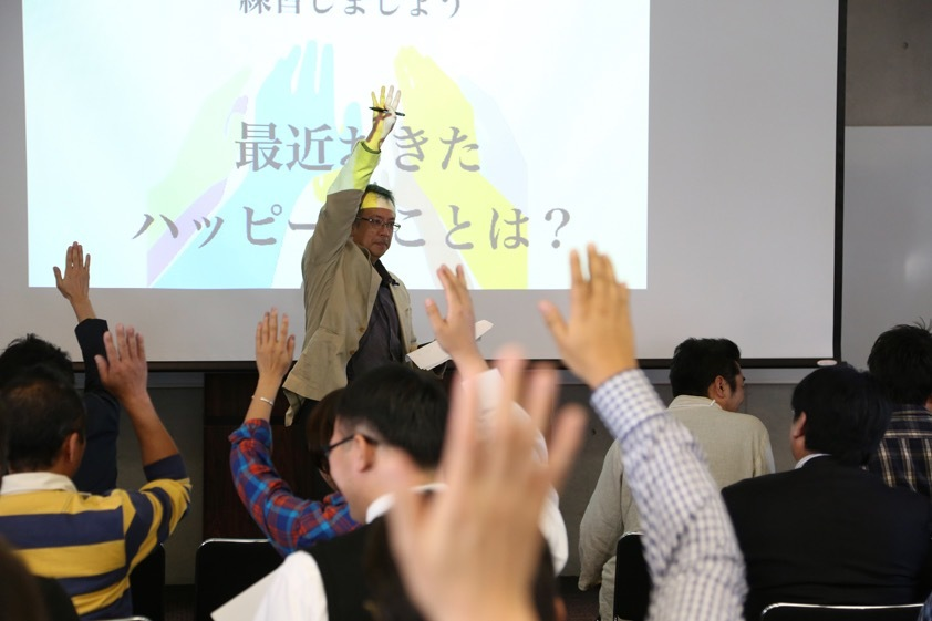 福山未来共創塾:10/13セッションレポート(速報版)