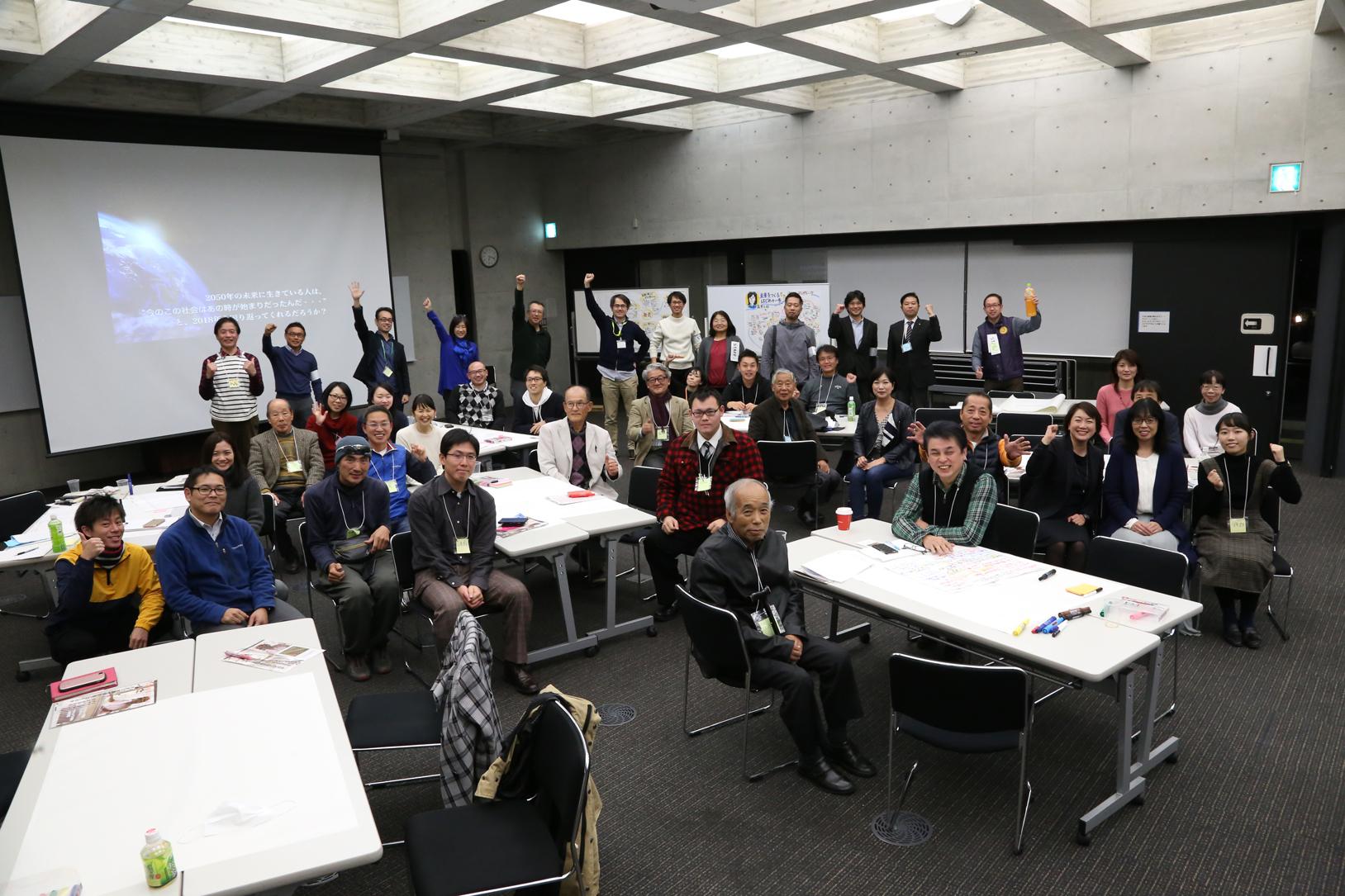 福山未来共創塾:12/8クロージングセッション・プロジェクトレポート