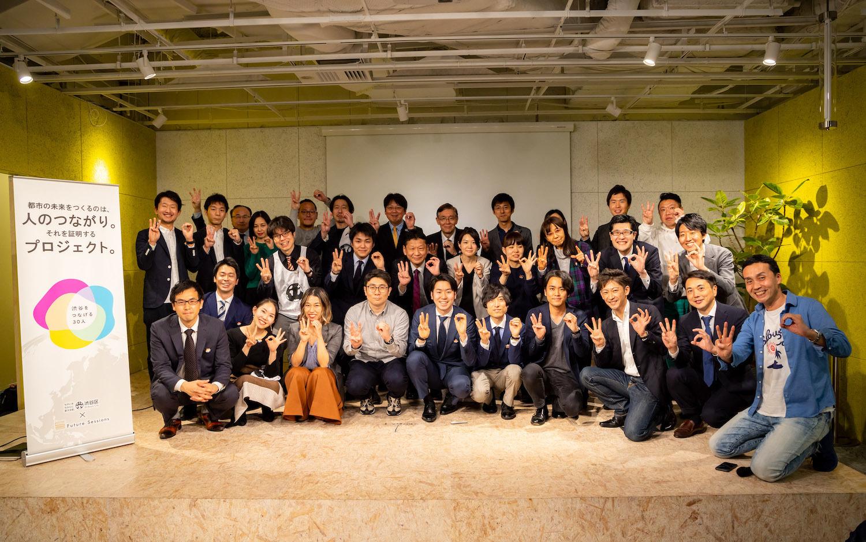 「渋谷をつなげる30人」第3期の最終報告会が開催されました。