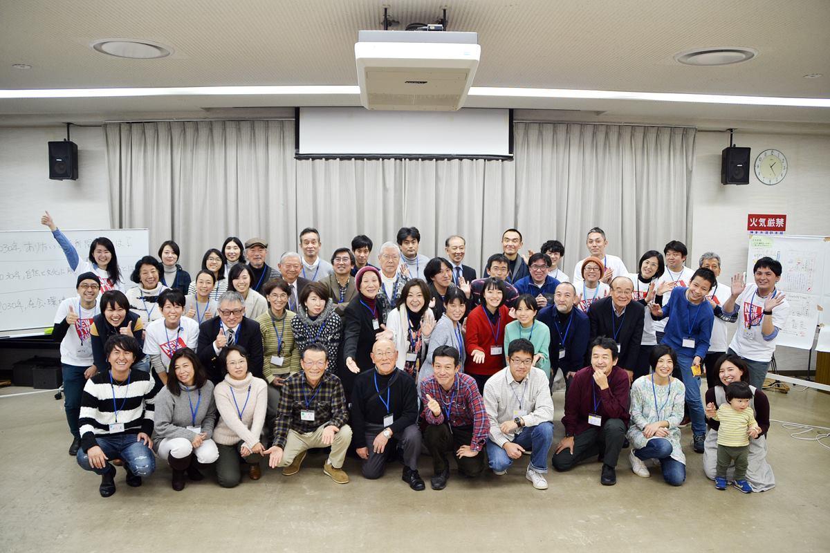 「鎌倉の未来について考え、行動するワークショップ」のタブロイドができました!