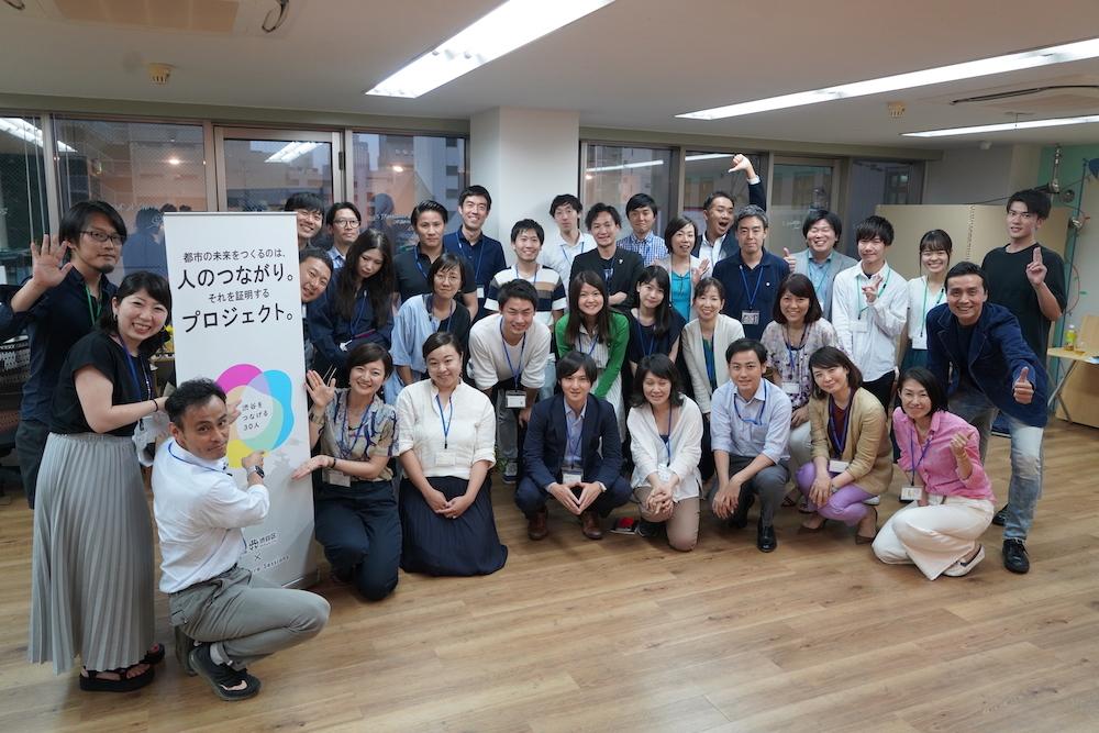 「渋谷をつなげる30人」 Day1(2019/6/20)レポート 〜 「つながる」から「つなげる」へ。期待と緊張が入り混じった始まりの日〜