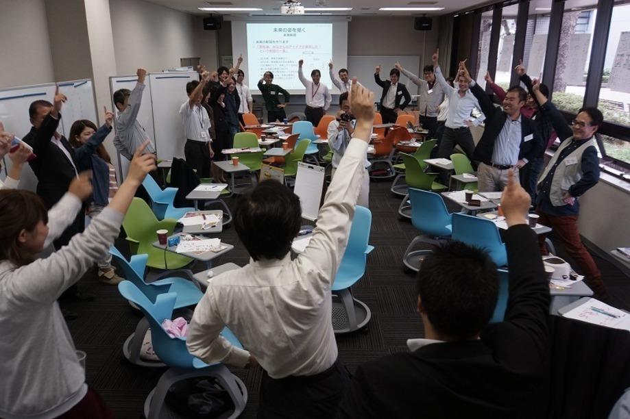 """『地(知)の拠点""""COC""""』を目指す熊本県立大学の取り組み ~「もやいすと」フューチャーセンターの設立に向けて~"""