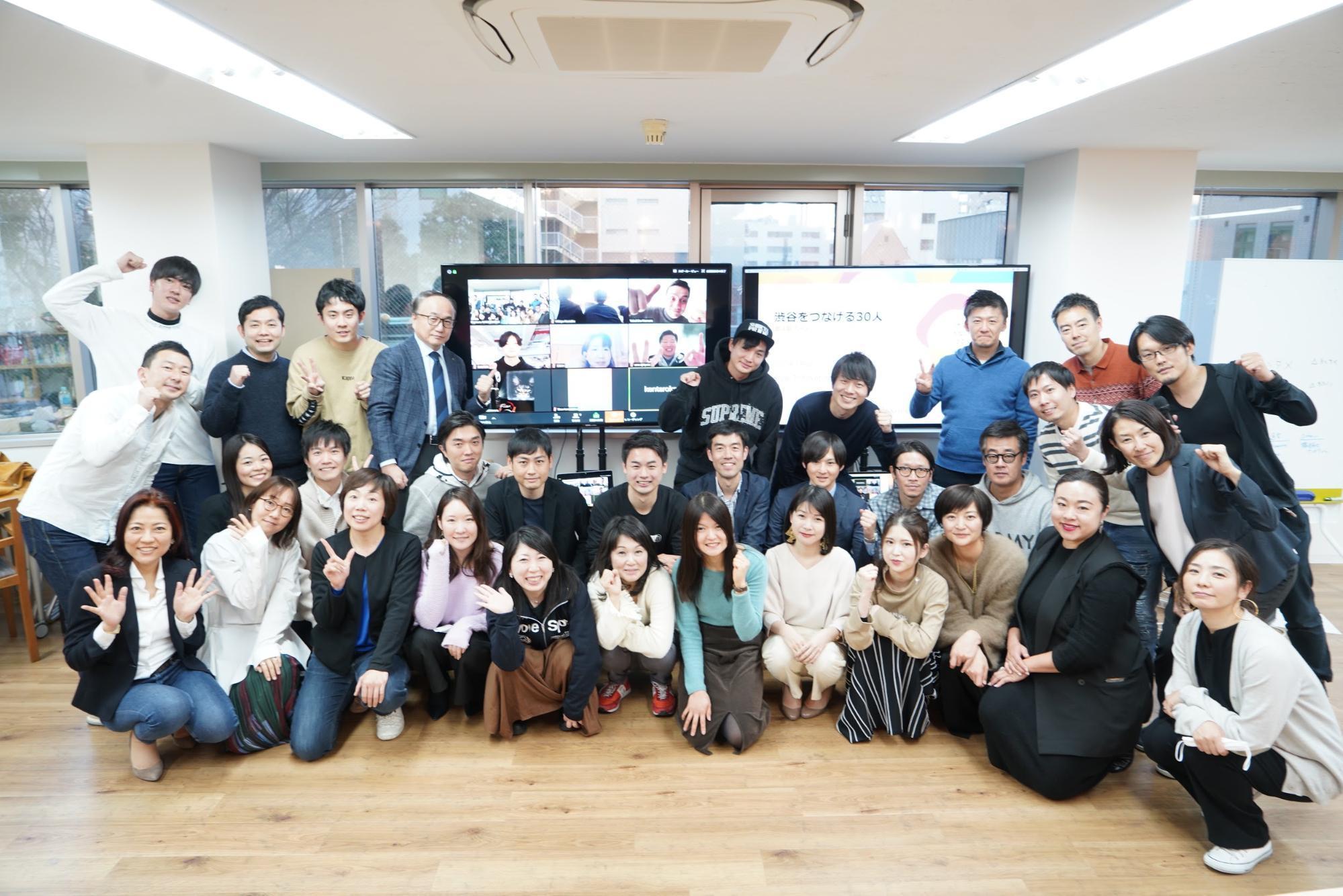 「渋谷をつなげる30人」 Day8(2020/03/05)レポート 〜 「終わりではなく、はじまり」〜
