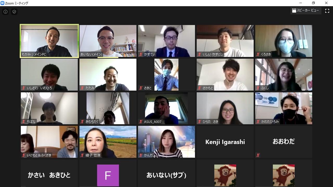 【藤崎町 未来志向の地域デザインプロジェクト 2020】キックオフセッション