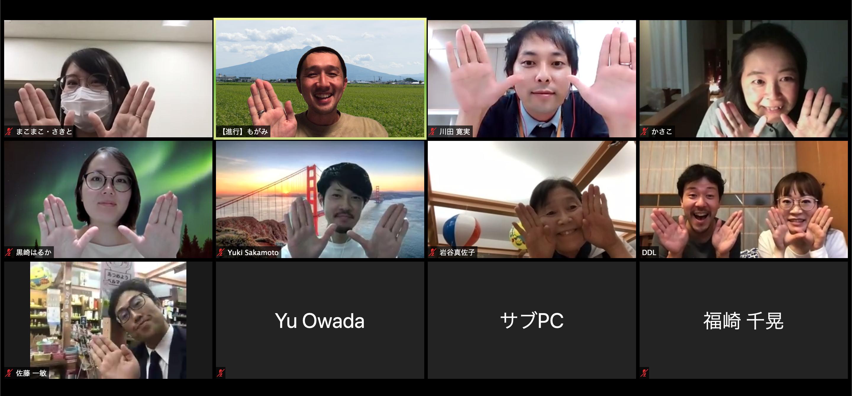 【ふじさき地域デザインLABO】写真・動画撮影講習会