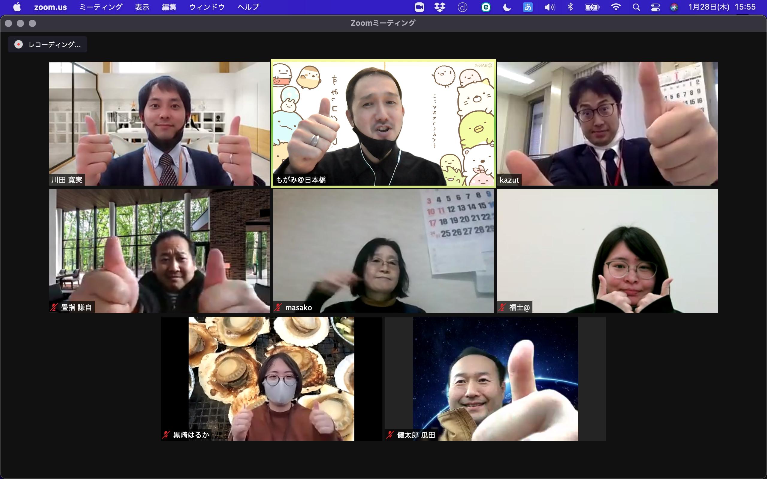【藤崎町 未来志向の地域デザインプロジェクト 2020】活動振返りセッション
