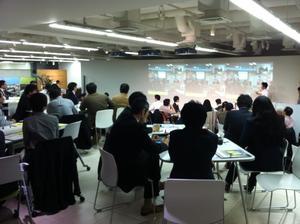 未来の働き方のヒントを探るフューチャーセッション 『クラウドツールはどのようにチームの働き方を変えるのか?』