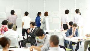 Futures 2013  【システムチェンジ】~行動変容がもたらす社会イノベーション~