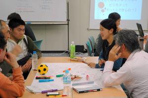 フューチャーセンター in 四国  徳島セッション 『とくしま2.0 ~対話から生まれる新しい未来』