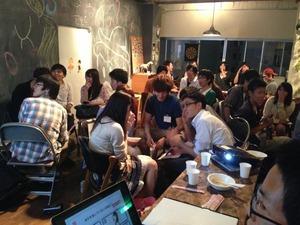 豆粒みたいな僕らが名古屋を変える、未来デザイン会議。