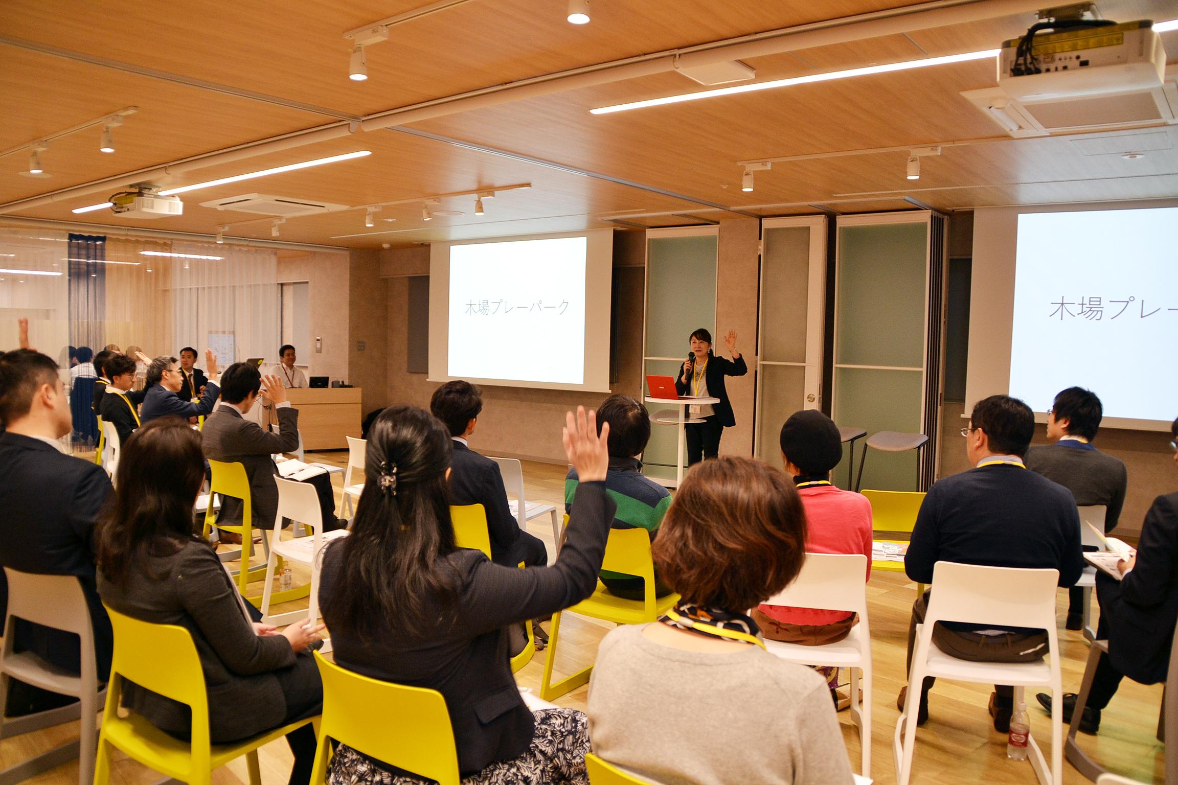 江東区をつなぐプロジェクトPhase1 第3回 行政やスポーツによる江東区のまちづくりを知る