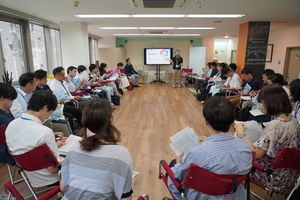渋谷をつなげる30人(2019/第4期) Day1 ビジョニングセッション