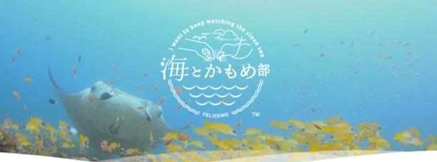 海から持続可能な世界を考えるフューチャセッション  神戸ソーシャルセッション「vol.11」