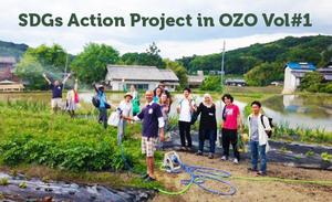 農村から持続可能な世界を考えるフューチャセッション  神戸ソーシャルセッション「vol.12」