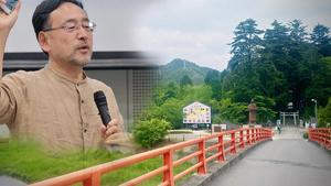【藻谷浩介さんと考える】「移住×里山資本主義」がつくる地方と都市の未来
