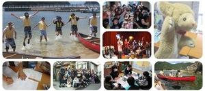 神戸ソーシャルセッション「vol.15」(「教育機会」を考えるフューチャセッション)