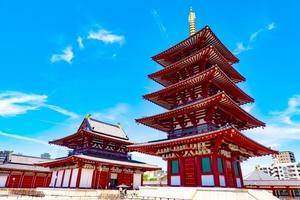 SDGsフューチャーセッション大阪 Vol.1 「未来のステークホルダーとの対話」