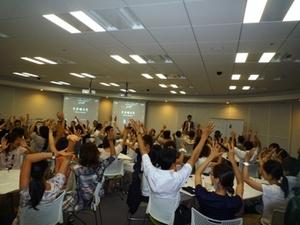 「地域」×「組織」×「働き方」  未来と可能性を考えるフューチャーセッション【TWDW SETAGAYA】