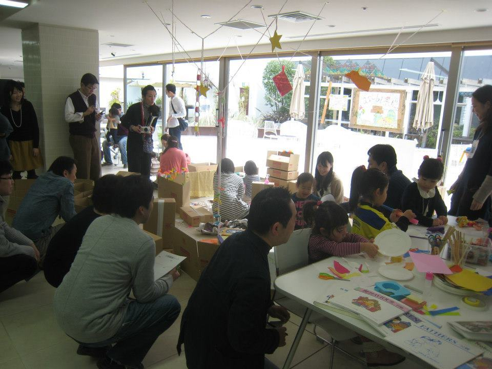 子ども達にいい社会をつくるためのChild Future Session vol.4