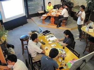 地方都市のスモールビジネスの未来を考える2〜デザインセッション〔β012〕