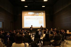「大学研究力強化ネットワーク」国際情報発信プラットフォーム ワークショップ 世界に影響を与える日本の大学・研究機関の未来