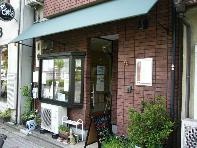 セッショントライアル&神戸レポート
